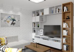 salon nowoczesny Kruszwica 1